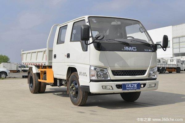顺达窄体自卸车扬州市火热促销中 让利高达0.000万