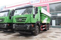 上汽红岩 新金刚M500 360马力 6X4 5.6米自卸车(CQ5256ZLJHTDG384L) 卡车图片