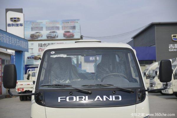 小卡之星载货车北京市火热促销中 让利高达0.3万