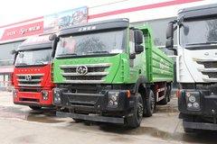 上汽红岩 杰狮C500重卡 350马力 8X4 7.4米自卸车(CQ3316HTVG366L) 卡车图片