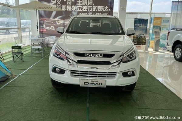 降价促销淮安铃达D-MAX皮卡售16.38万