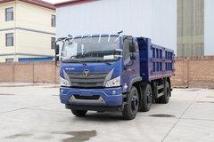 福田 瑞沃ES3 220马力 6X2 4.6米自卸车(BJ3243DMPFB-FA) 卡车图片