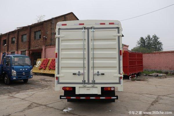 飞碟缔途 GX 1.5L 112马力 3.6米单排仓栅式微卡(国六)(FD5036CCYD66K6-1)