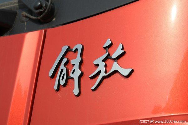 降价促销大同解放悍V牵引车仅售28.50万