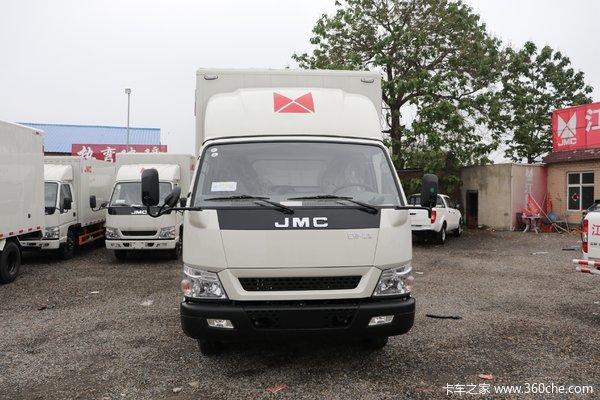 降价促销合肥顺达宽体载货车仅售9.17万