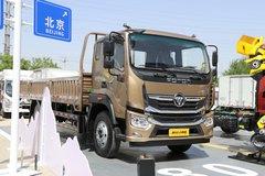 福田 奥铃大黄蜂 220马力 6.2米排半栏板载货车(BJ1166VJPFK-AD1) 卡车图片