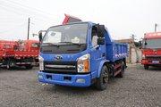 南骏汽车 祥康 95马力 4X2 3.15米自卸车(NJA3040EPE31V)