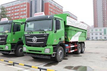 福田 欧曼GTL 9系重卡 350马力 6X4 5.4米自卸车(BJ3259DLPKB-AH)