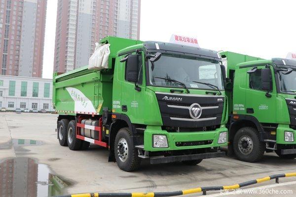 欧曼GTL自卸车包头市火热促销中 让利高达0.5万