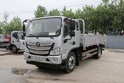 福田 欧马可S3系 156马力 5.25米排半栏板轻卡(BJ1128VGJED-B1)