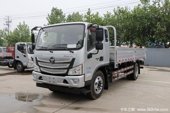 福田 欧马可S3系 190马力 5.8米排半栏板轻卡(BJ1168VKPFG-FM)