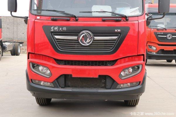 回馈客户东风天锦KR载货车仅售19.50万