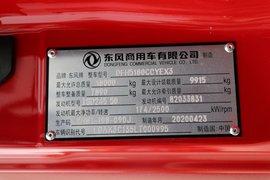 东风天锦KR载货车驾驶室                                               图片