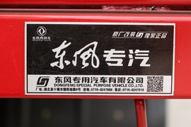 东风天锦KR载货车上装                                                图片