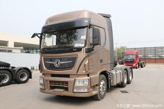 东风商用车 天龙旗舰KX 560马力 6X4 AMT牵引车(速比2.87)(DFH4250CX2)