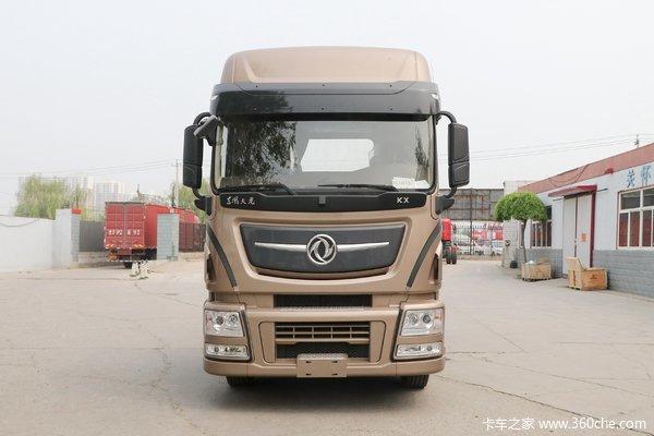 天龙旗舰KX牵引车锡林郭勒盟火热促销中 让利高达1万