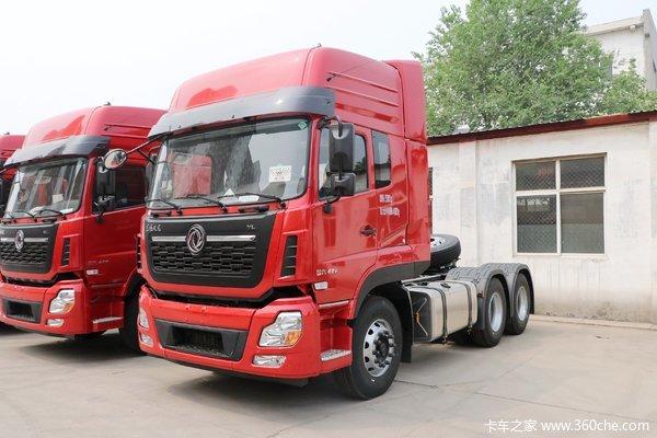 回馈客户东风天龙VL牵引车仅售32.45万