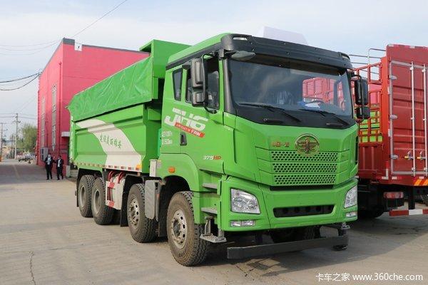 优惠0.5万解放JH6自卸车促销中包头鸿通