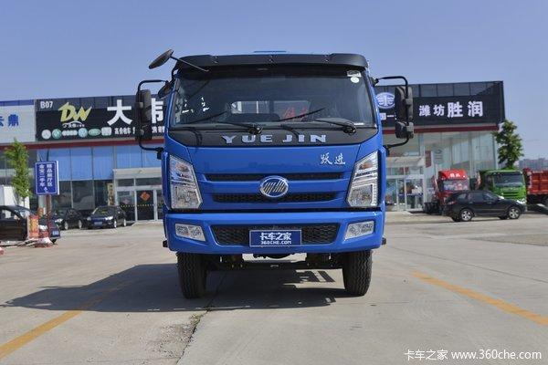 优惠0.4万跃进开拓X500自卸车促销中