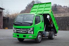 东风华神 T1 110马力 4X2 3.1米自卸车(EQ3040GLV)