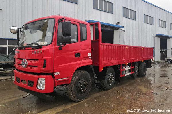 降价促销三环昊龙载货车仅售26.80万