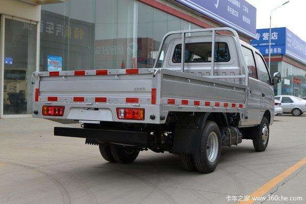 菏泽黑豹降价促销兴运载货车仅售6.68万