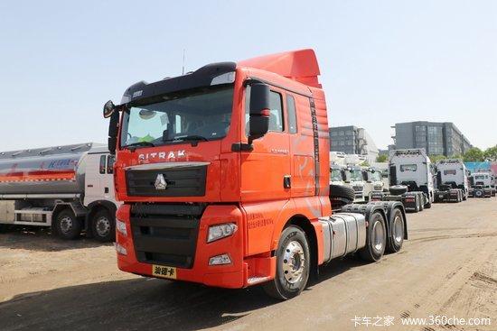 中国重汽 汕德卡SITRAK G7重卡 440马力 6X4牵引车(国六)(ZZ4256V324HF1B)