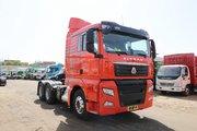 中国重汽 汕德卡SITRAK G7重卡 520马力 6X4 LNG牵引车(国六)