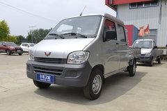 五菱 之光 1.2L 76马力 汽油 2米双排栏板微卡(国六)(LZW1020SBQ6) 卡车图片