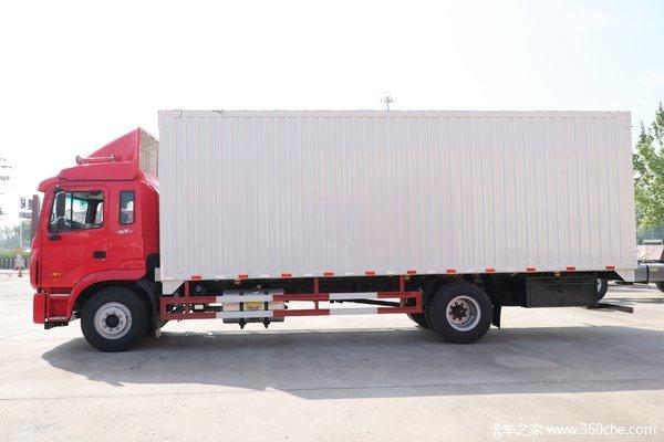 北京降价促销格尔发K5载货车仅售21万