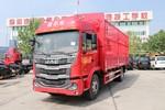 江淮 格尔发A5L中卡 麒麟版 220马力 4X2 6.8米仓栅式载货车