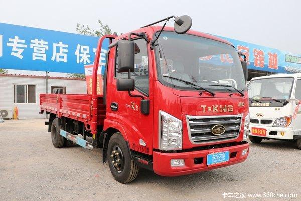 北京地区优惠0.5万唐骏K3载货车促销中