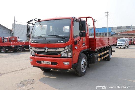 东风 凯普特K8 195马力 4X2 5.75米排半栏板载货车(国六)(EQ1140S8CDE)
