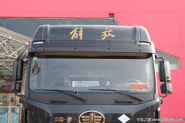 降价促销青岛解放JH6牵引车仅售46.5万