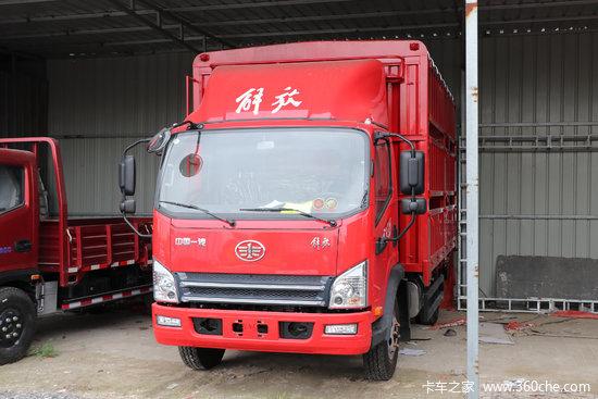 解放 虎VH 160马力 4.16米单排仓栅式轻卡(CA5042CCYP40K59L2E5A84)