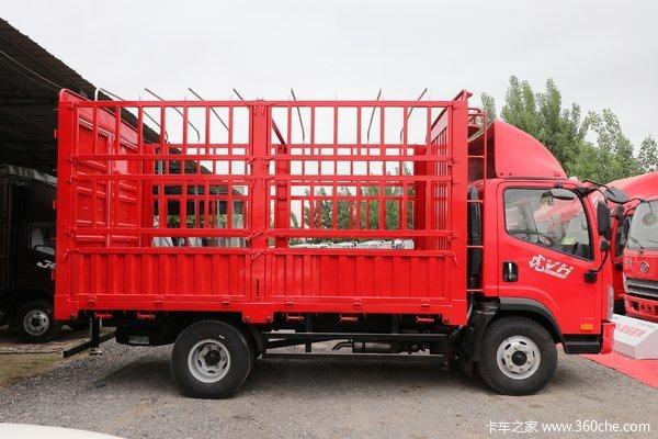 降价促销遵义解放虎V载货车仅售7.68万