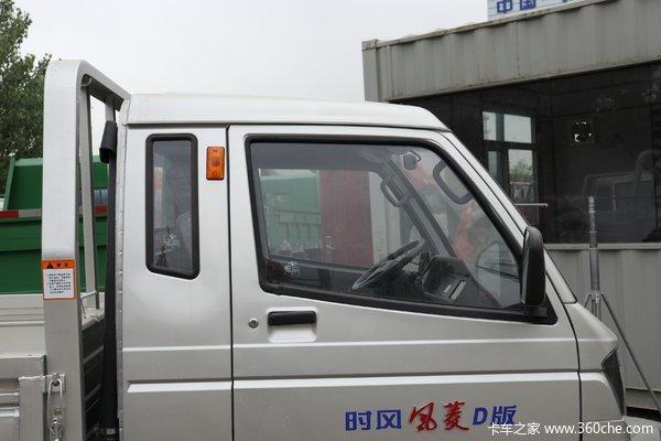 风菱自卸车衡阳市火热促销中 让利高达0.3万