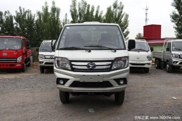新车到店 阜阳市风菱自卸车仅需3.8万元