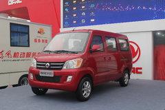 东风 俊风CV03 宽体舒适款 88马力 1.3L面包车(红色)