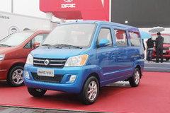 东风 俊风CV03 宽体豪华款 88马力 1.3L面包车(蓝色)