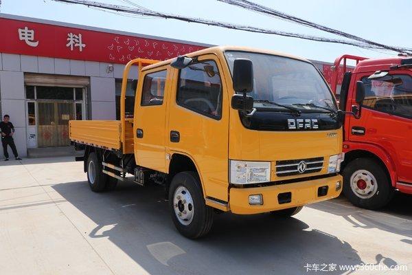 降价促销淮安多利卡D6载货车仅8.98万