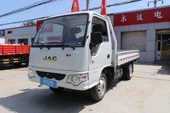 江淮 康铃X1 1.5L 113马力 3.64米单排栏板微卡(国六)(HFC1031PW5E1B4S)