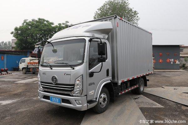 双节特惠宁波陕汽轻卡K3000载货优惠3千