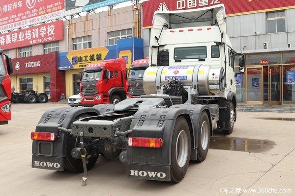 降价促销HOWOTX7牵引车仅售42.80万元