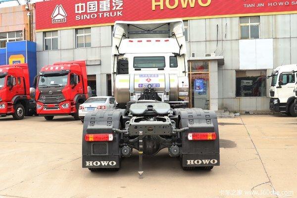 优惠5.2万HOWOTX7LNG牵引车促销中