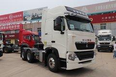 中国重汽 HOWO T7H重卡 460马力 6X4牵引车(16挡)(ZZ4257W324HE1B) 卡车图片