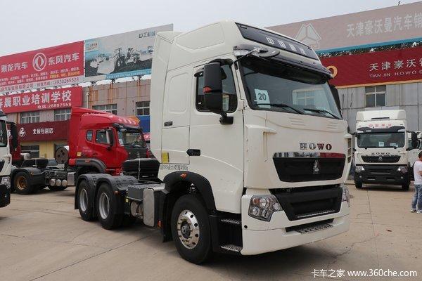 中国重汽 HOWO T7H重卡 460马力 6X4牵引车(16挡)