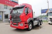 中国重汽 豪瀚N7G重卡 460马力 6X4牵引车(ZZ4255V3446E1)