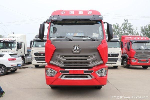 降价促销国六豪瀚N7G牵引车仅售39.30万