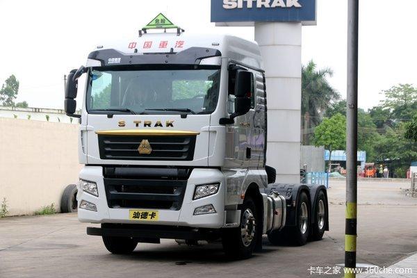 中国重汽 汕德卡SITRAK C7H重卡 440马力 6X4危险品牵引车(高顶)(国六)